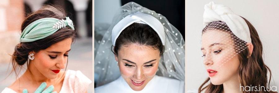Фото свадебных повязок для головы