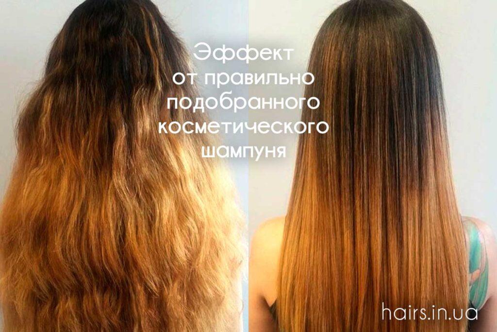 Фото волос помытых косметическим шампунем